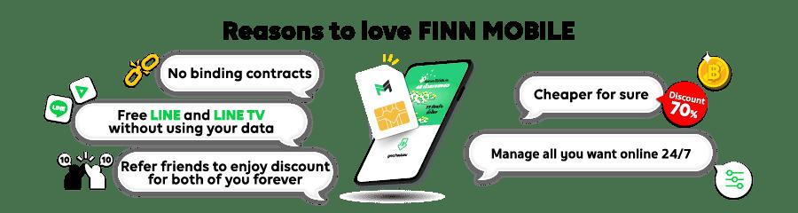 ซิม FINN MOBILE ลดสูงสุด 70% นาน 1 ปี ไม่มีสัญญาผูกมัด เล่น LINE ดู LINE TV ฟรีไม่เสียเน็ต